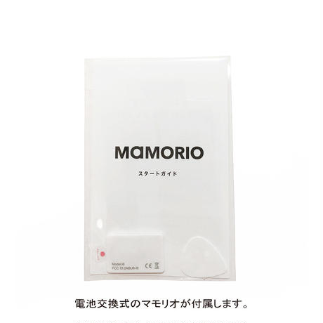 TRACKING 3WAY BAG / MAMORIO搭載