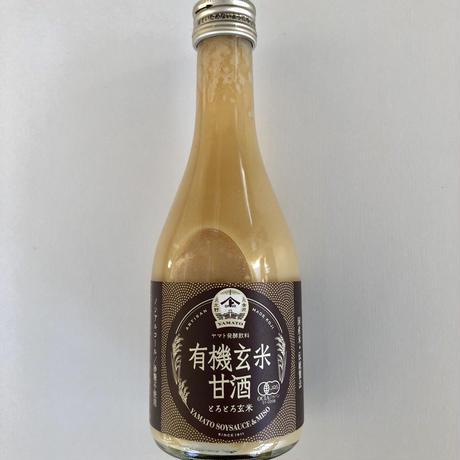 有機玄米甘酒 300ml