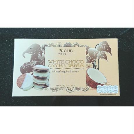 タイお土産★PROUD White Choco Coconut Waffles【プラウド ホワイトチョコ ココナッツ ワッフル】