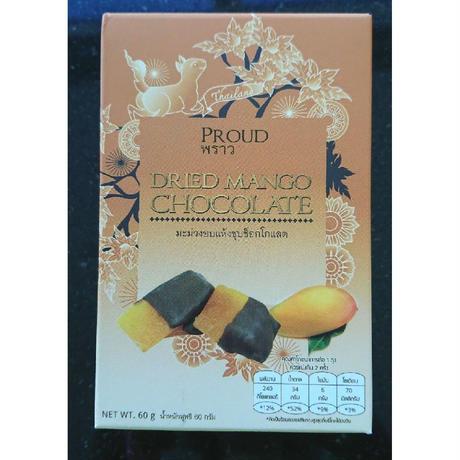 タイお土産★PROUD Dried Mango Chocolate【プラウド ドライ マンゴー チョコレート】