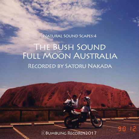 MP3data - The Bush Sound - Full Moon Australia - by Nakada Satoru