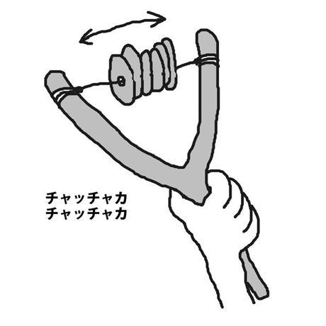 木の枝タンバリン・キット(工具付き)