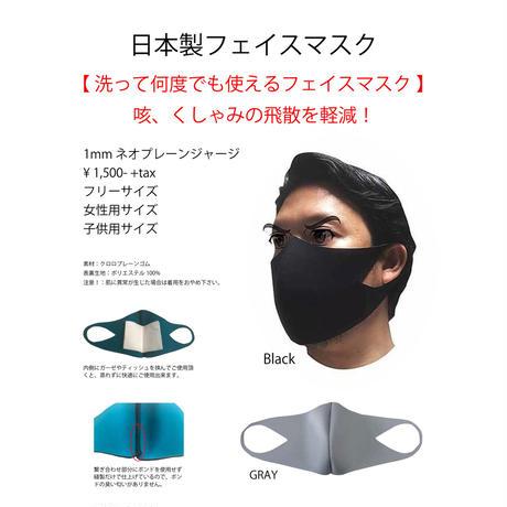 フェイスマスク ノーマーク 入荷致しました