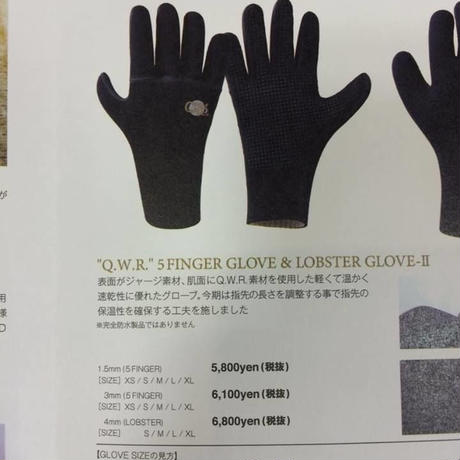 SURF GRIP Q.W.R. 5FINGER GLOVE-Ⅱ 1.5mm サーフグローブ