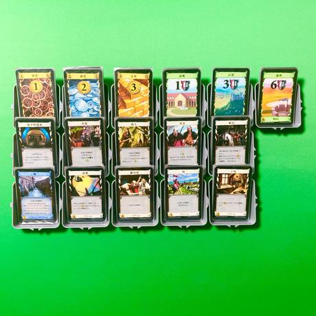 無限に連結できるボードゲーム専用トレイ(6枚セット)