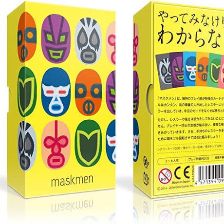 マスクメン2016