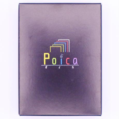 Poica〜ポイカ〜(120枚セット)
