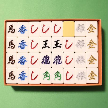 ごい牌/よち工房【日本ごいた協会認定商品】