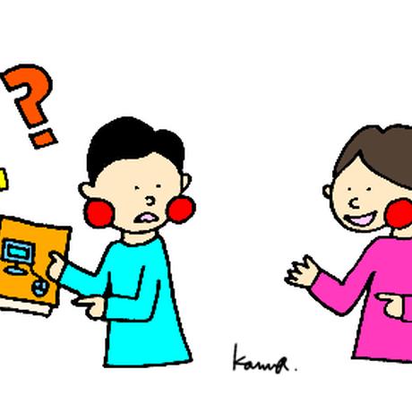 みんなの日本語i L2 A3 これは何の本ですか 日本語教師専用
