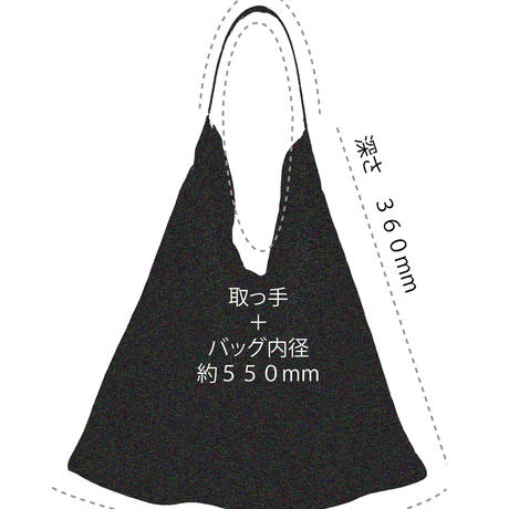 リネンとレザーのワンベルトバッグ(S・ブラック)