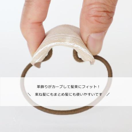 レザーのヘアゴム(シルバー・ホワイト系)