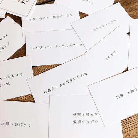 選びとりカード  Happy 1st Birthday
