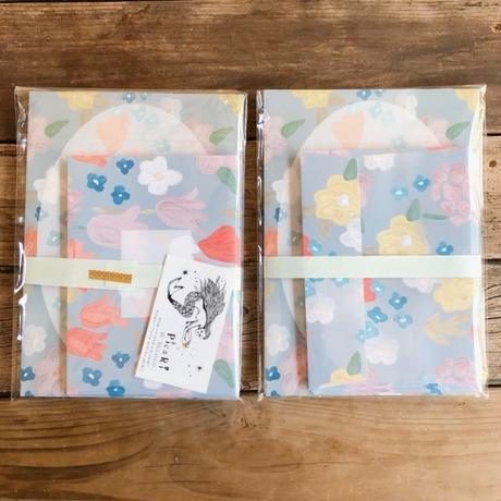野花のレターセット(便箋10枚+封筒5枚セット♡)