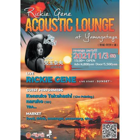 2021/11/3(祝)【Acoustic Lounge】at  YAMAGATAYA  (茨城・阿字ヶ浦)   延期日程再販!