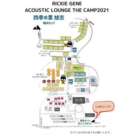 日帰り入場券【Acoustic Lounge THE CAMP 2021】熊本・四季の里 旭志