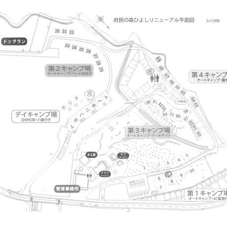 〔3〕ファミリーオートキャンプデッキサイト+駐車券1台分付き_〘CAMP〙4/10-11京都スチールの森