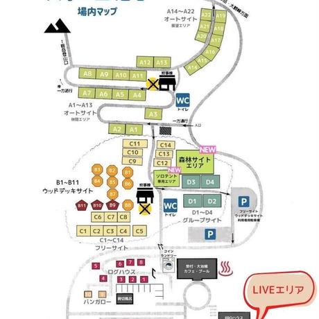 ⑨バンガロー(定員4名まで)【Acoustic Lounge THE CAMP 2021】熊本・四季の里 旭志