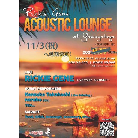 ※延期決定※2021/09/19(日)【Acoustic Lounge】at  YAMAGATAYA  (茨城・阿字ヶ浦)