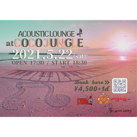 2021/5/22(土)【Acoustic Lounge】at COCO JUNGLE(愛知/南知多)