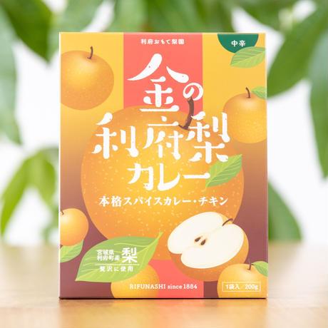 【単品】金の利府梨カレー(レトルトカレー)
