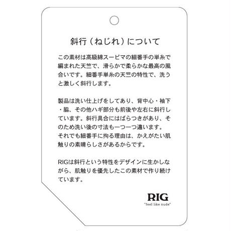 天竺ショーツ・グレーテープ キミドリ