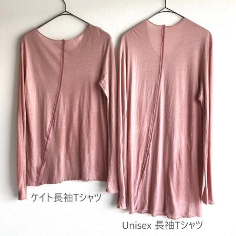 ユニセックス長袖Tシャツ-クルーネック 灰赤紫