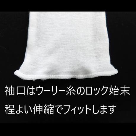 ヘンリーネック長袖Tシャツ