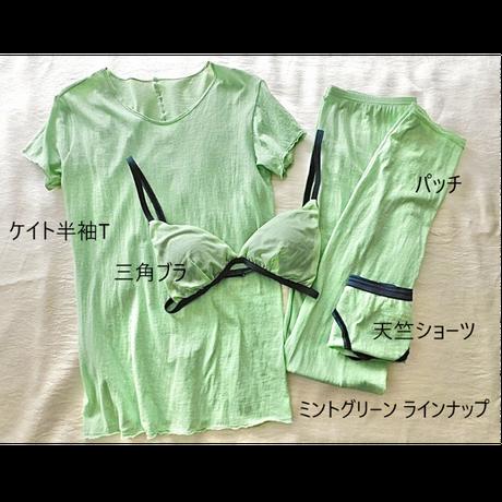 パッチ ミントグリーン(new color)