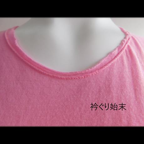 ケイト長袖Tシャツ さくら/マゼンダ