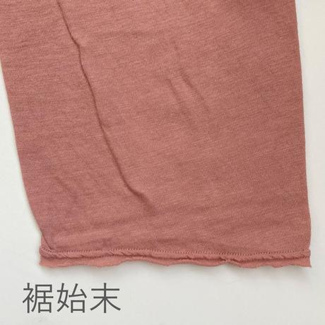 パッチ・レギュラー 灰赤紫