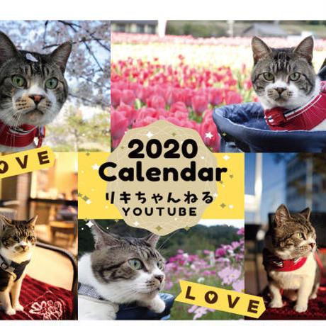 【送料無料】2020年『リキちゃんねる』卓上カレンダー