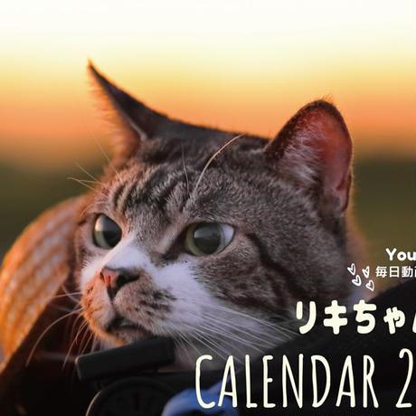 【送料無料】2020年『リキ』壁掛けカレンダー