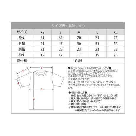 """Ja mata""リンガー T-shirt  (染み込みプリント) WHT/RED"