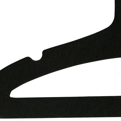エシカルハンガー レギュラー ブラック 3本セット(351600)