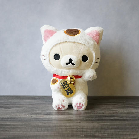 MY87201 茶房限定ぬいぐるみ【コリラックマ】
