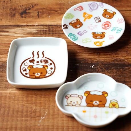 RLY-028 豆皿【おんせん柄】