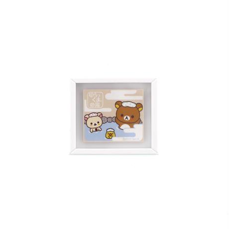 RLY-035-02 りらっくまの湯 ミニフレームマグネット 露天風呂