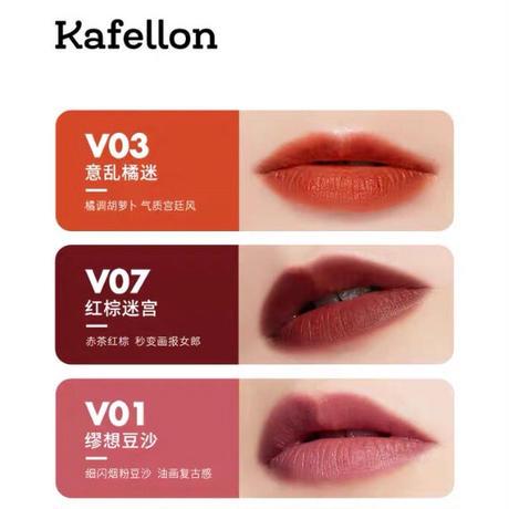 Kafellon × エルミタージュ美術館 コラボ・グロスリップ
