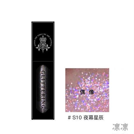 CROXX グリッター・アイシャドウ(全6種)★