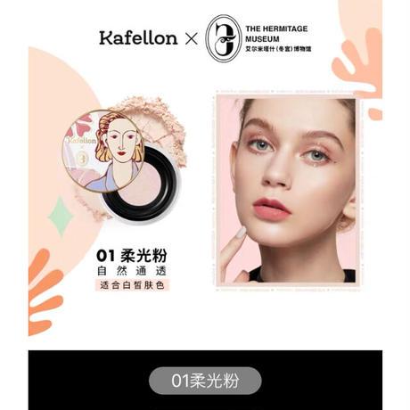 Kafellon × エルミタージュ美術館 コラボ・フェイスパウダー①