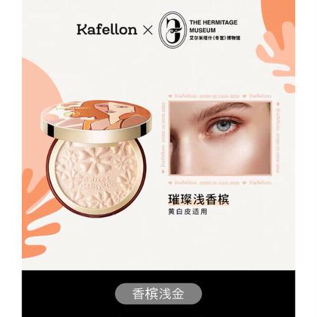 Kafellon × エルミタージュ美術館 コラボ・ハイライト