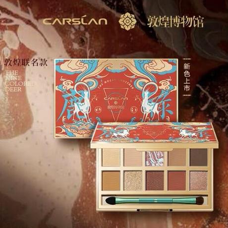 CARSLAN × 敦煌博物館 コラボ・アイシャドウ(10色)#09