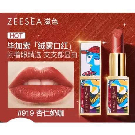 ZEESEA × ピカソ コラボ・リップ(全10種)