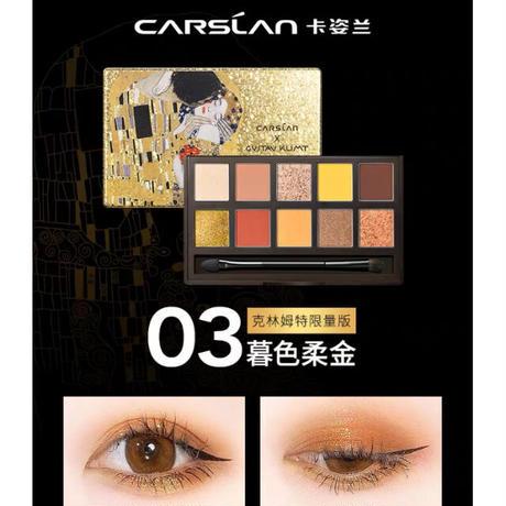 CARSLAN × Gustav Klimt コラボ・アイシャドウ(全5種)