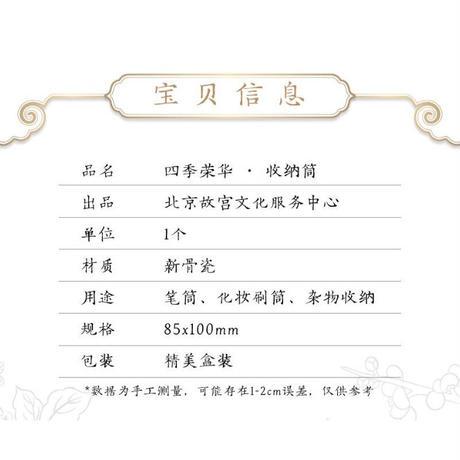 北京故宮 ★ ブラシ用スタンド《》※メイクブラシ等は付属しません。