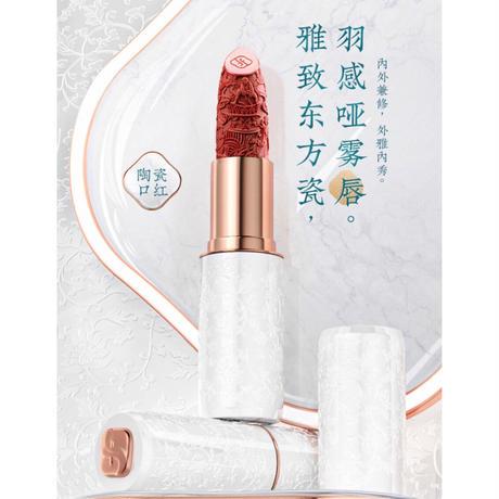 花西子 リップ( 陶瓷口红 )