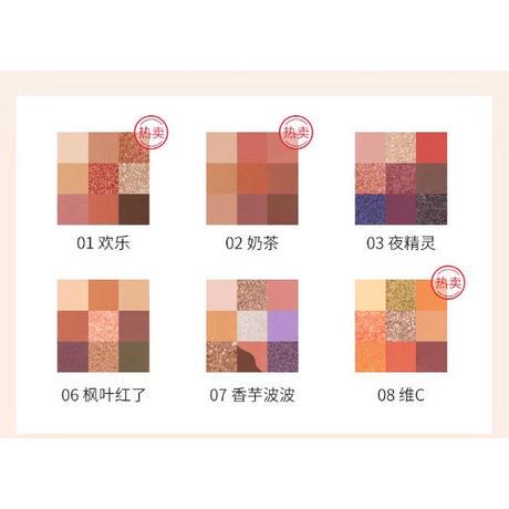 Focallure アイシャドウ(9色)