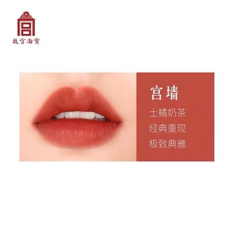 北京故宮 ★ リップ(紫禁城・600周年限定)《星空口红》