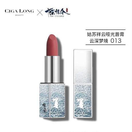 CigaLong × 陳情令 コラボ・リップ