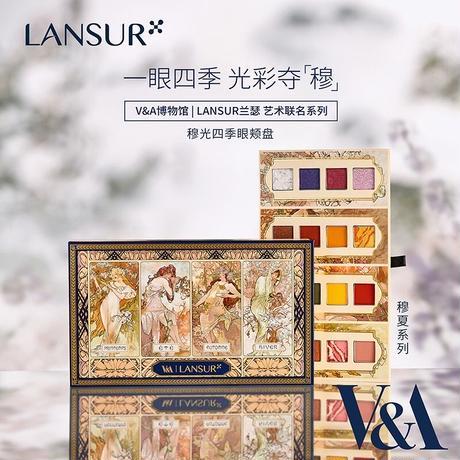 LANSUR × V&A博物館 ★ アルフォンス・ミュシャ コラボ・マルチパレット《》